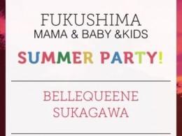 7月24日 SUMMER PARTY!イベント出店のご案内♪