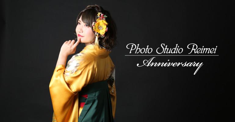 ✿卒業袴撮影 からし色古典がら中振と緑袴✿