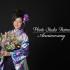 🌷卒業袴 青と白に紺の袴🌷
