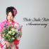 ❁成人式前撮り ピンクにバラと桜柄❁