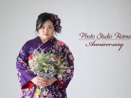 成人前撮り ~ネオクラシック  紫系  ボルドーラメ入り手毬、赤い花柄~