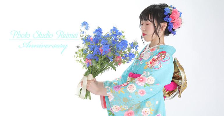 成人前撮り ~生花リーズナブルプラン デルフィニウムブルー~