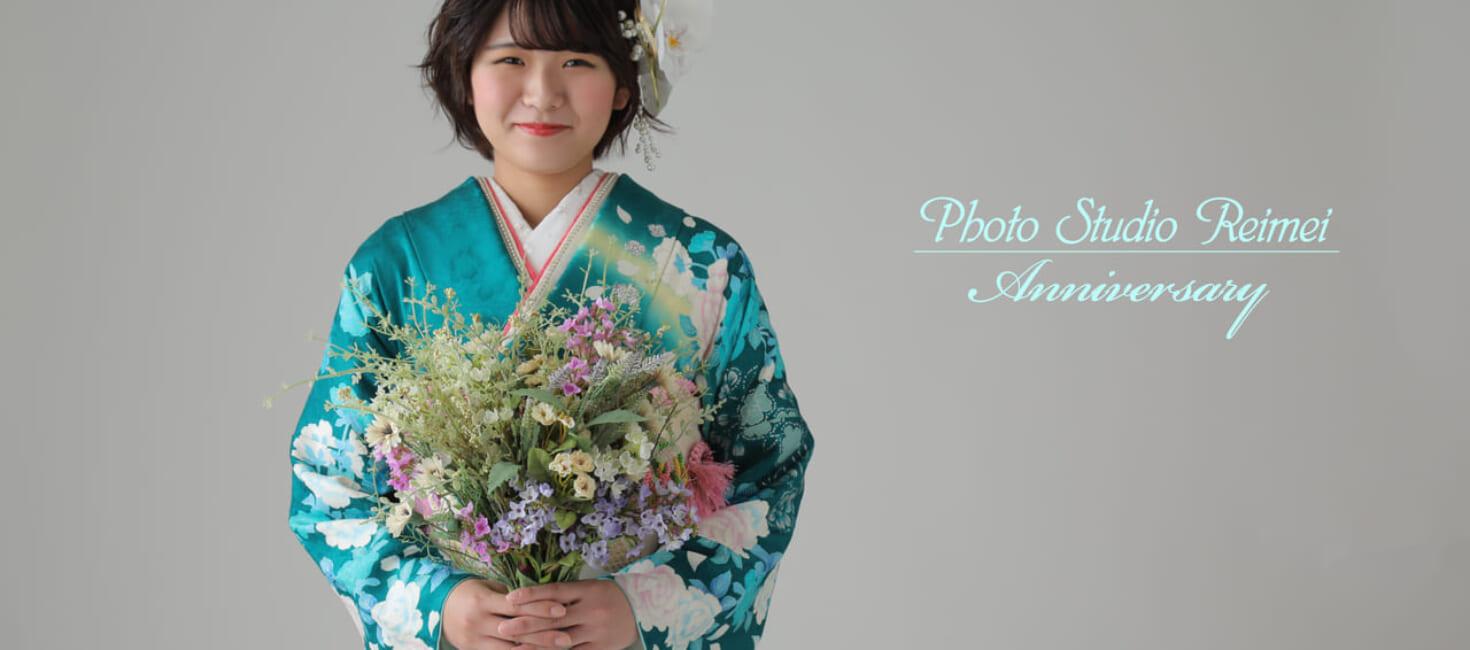 成人前撮り ~グラマラス  白系  濃淡ブルーグリーン染め分け、白ピンクの花柄~